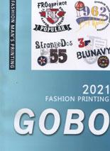 2020童装图案图章书籍(55张)