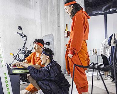 中国色彩警报:抢眼蜜橘色
