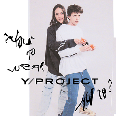 Y-Project 18-19AW-品牌分析(一)