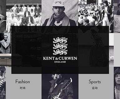 kent&curwen 18-19AW-品牌分析(一)