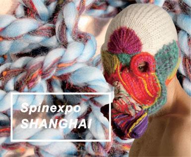 2020春夏Spinexpo上海纱线展