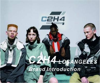 C2H4 LA品牌分析