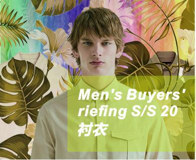 2020春夏男装开发提示-衬衫