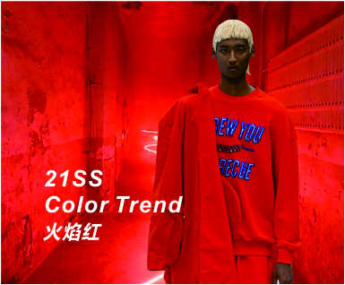 2021春夏男装色彩趋势-火焰红