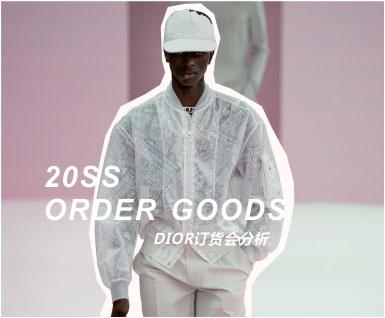 2020春夏男装订货会分析-DIOR