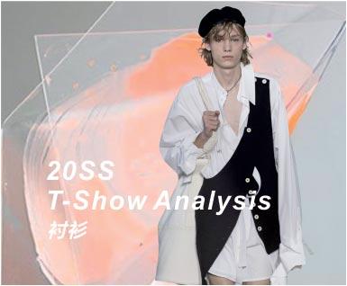 2020春夏男装T台分析-衬衫