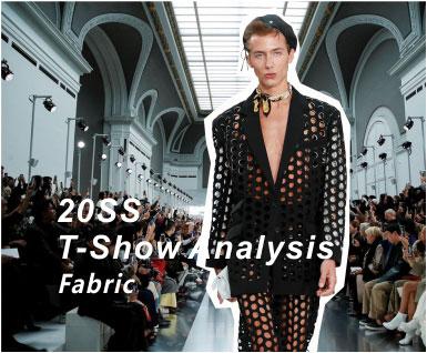 2020春夏巴黎时装周面料分析