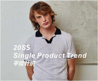 2020春夏男装零售分析-平纹针织