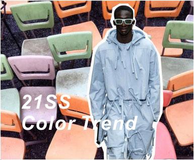 2021春夏男装色彩趋势-中性粉蜡色
