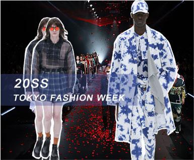 2020春夏东京时装周-日式时尚