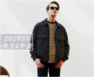 20春夏男装夹克外套提示