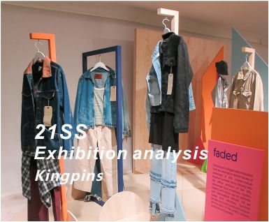 2021春夏阿姆斯特丹Kingpins展会