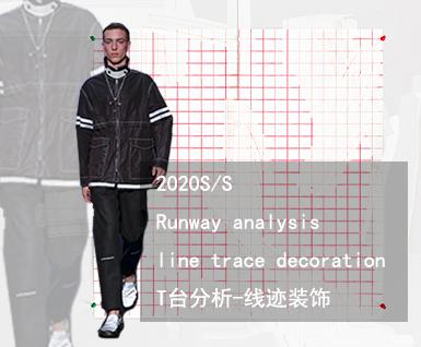 2020春夏男装T台分析-线迹装饰