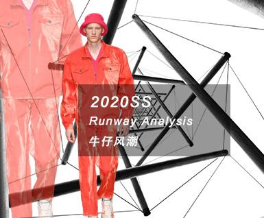 2020春夏男装T台分析-牛仔风潮