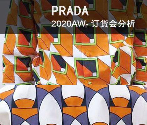 20/21秋冬订货会分析-Prada