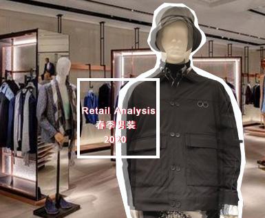 2020春季男装零售分析