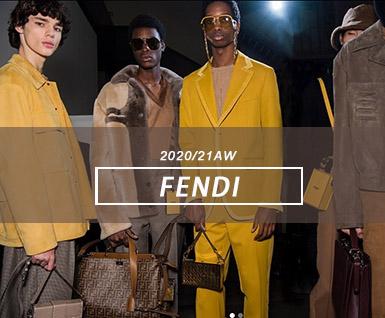2020/21秋冬T台分析-FENDI
