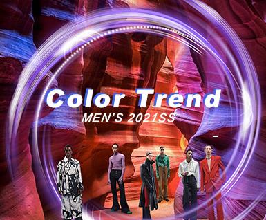 2021春夏男装色彩趋势:多元世界