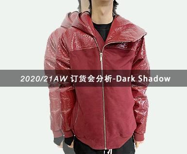 2020/21秋冬订货会分析:Dark Shadow
