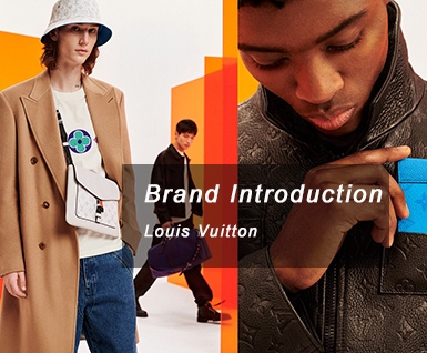 2020春夏男装 Louis Vuitton 品牌分析