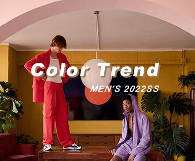 2022春夏男装色彩趋势