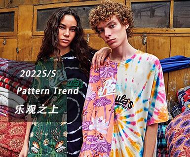 2022春夏男装图案趋势:乐观之上