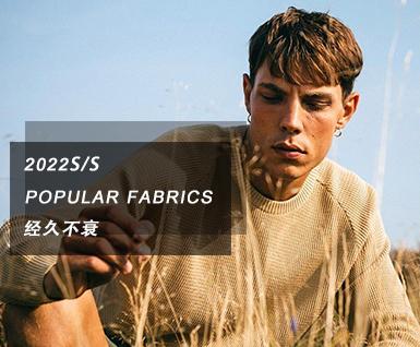 2022春夏男装针织&平织趋势:经久不衰