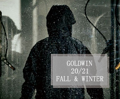 20/21秋冬系列GOLDWIN品牌分析