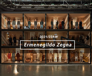 2021/22秋冬男装T台分析:Ermenegildo Zegna