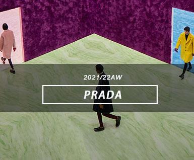 2021/22男装T台分析:PRADA
