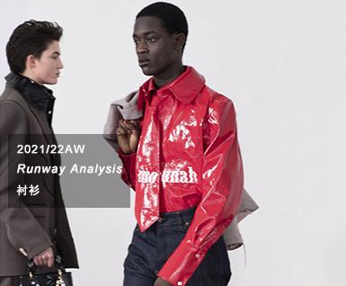 2021/22秋冬男装关键单品:衬衫