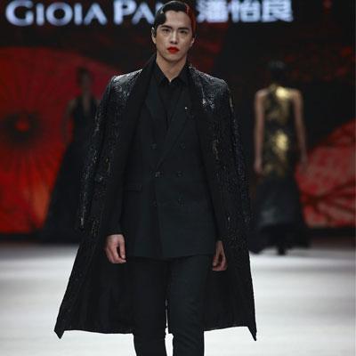 2021秋冬Gioia Pan——台北